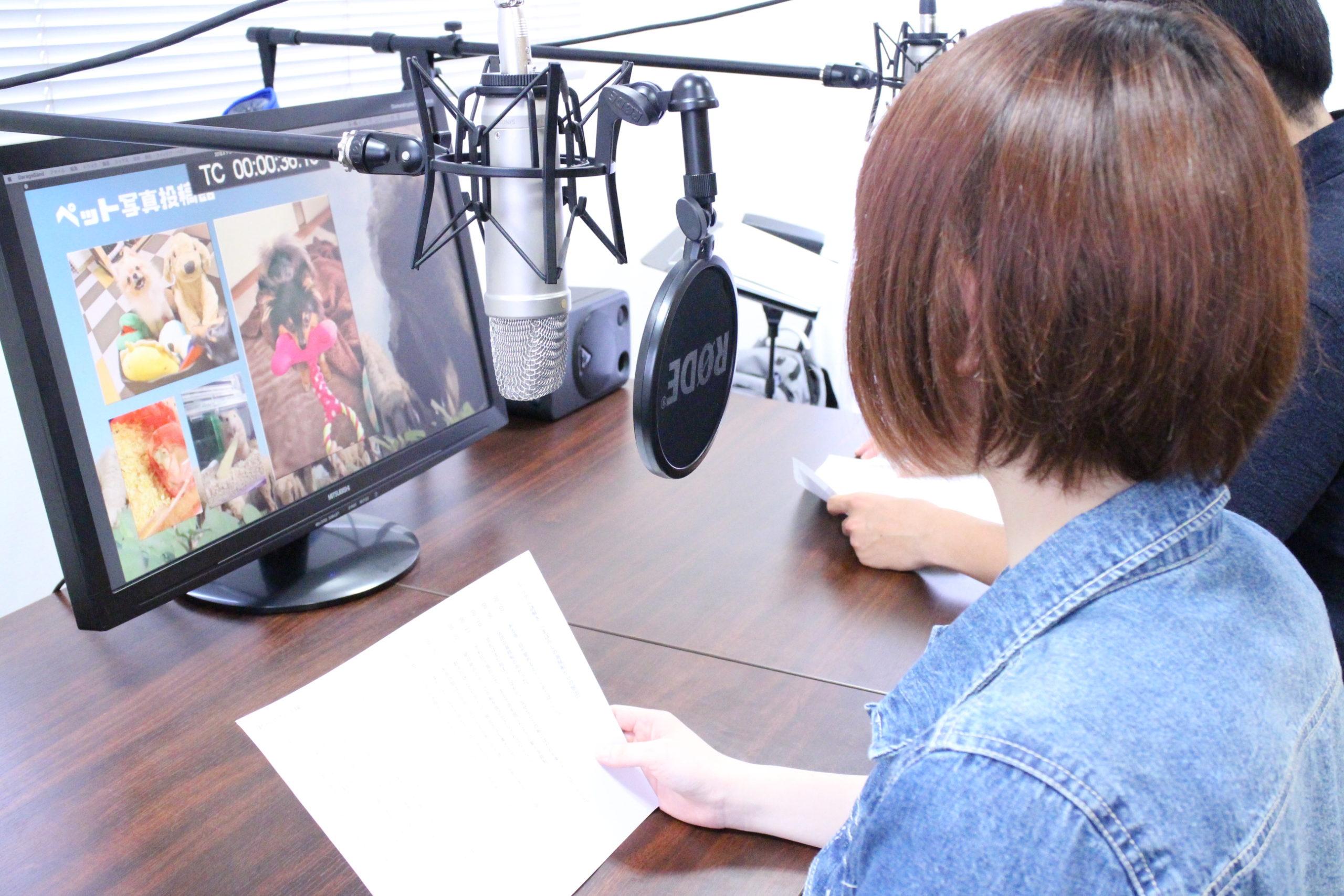 通信制高校の声優コースは精華学園高校東京ボイス校が最高